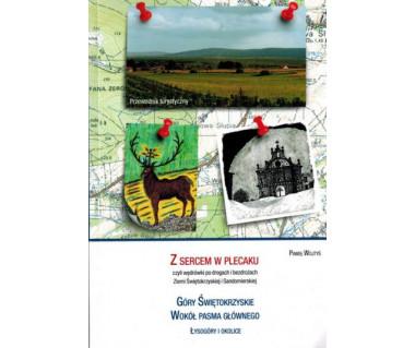 Góry Świętokrzyskie, wokół Pasma Głównego, Łysogóry i okolice
