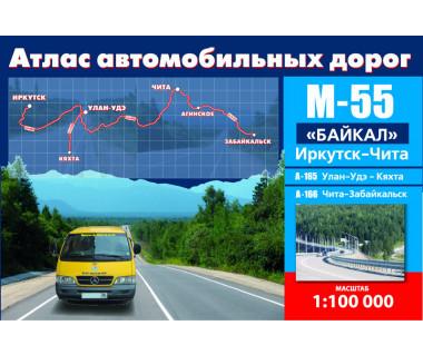 Irkuck - Czyta - Zabajkalsk atlas drogi M-55