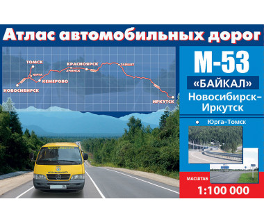 Nowosybirsk - Irkuck atlas drogi M-53