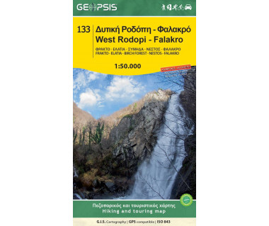 West Rodopi - Falakro (133)