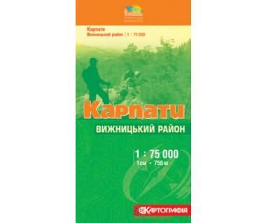 Karpaty. Wiżnicki Rajon - Mapa turystyczna