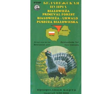 Puszcza Białowieska część białoruska - Mapa