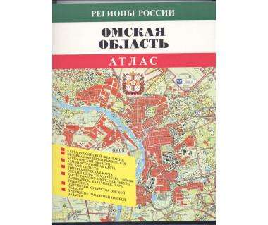 Obwód Omski atlas