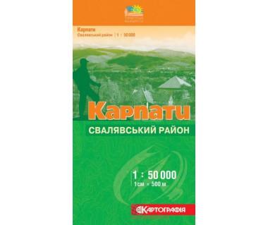 Karpaty. Swalawski Rajon - Mapa turystyczna