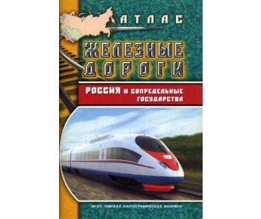 Rosja atlas linii kolejowych