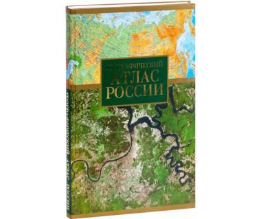 Rosja atlas geograficzny