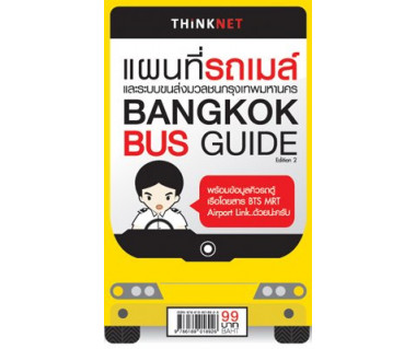 Bangkok bus guide