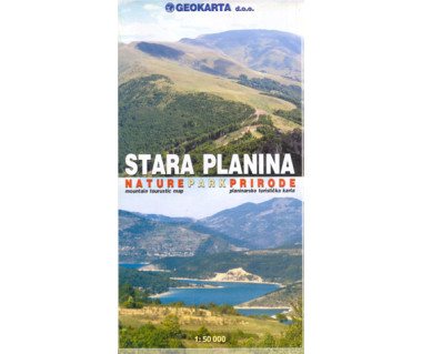 Stara Planina mountain touristic map (Serbia)