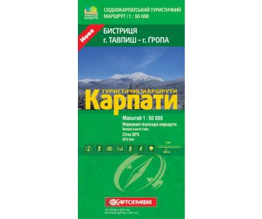 Karpaty. Bystrzyca, Taupisz-Gropa - Mapa turystyczna