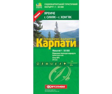 Karpaty. Jaremcze, Syniak-Chomiak - Mapa turystyczna