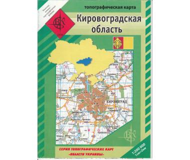 Kirowogradzki Obwód mapa topograficzna