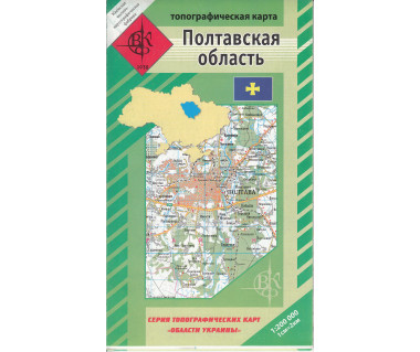 Połtawski Obwód mapa topograficzna