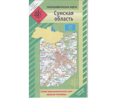 Sumski Obwód mapa topograficzna