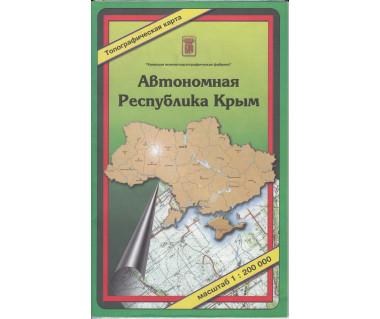 Krym Autonomiczna Republika mapa topograficzna
