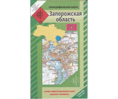 UA 200 Zaporoski Obwód
