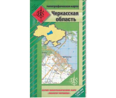 Czerkaski Obwód mapa topograficzna