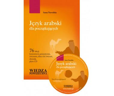 Język arabski dla początkujących