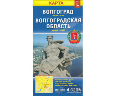 Wołgograd plan miasta i mapa obwodu
