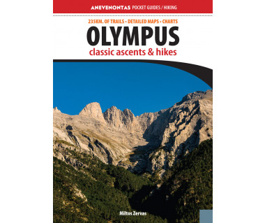 Olympus. Classic ascents & hikes