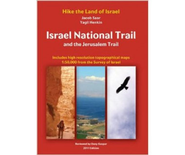 Israel National Trail and Jerusalem Trail
