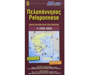 Peloponnese (5)