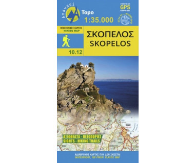 Skopelos (Aegean-Sporades 10.12)