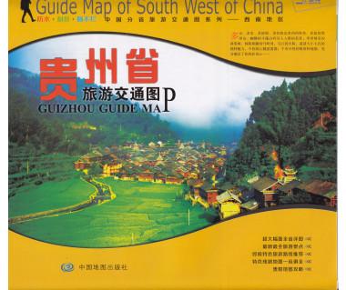 Guizhou Guide Map