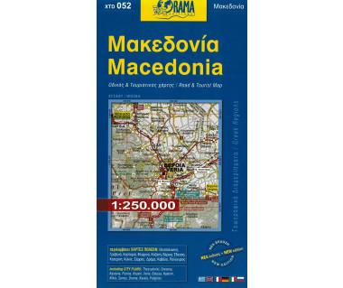 Macedonia (052) Grecja