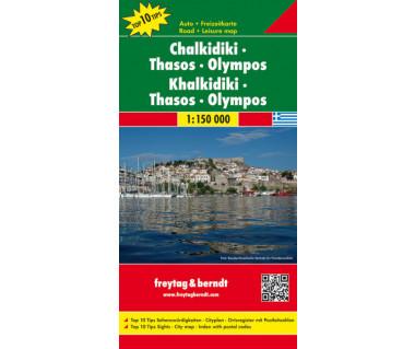 Chalkidiki, Thasos, Olympos