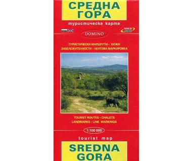 Sredna Gora mapa turystyczna
