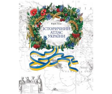 Historyczny atlas Ukrainy