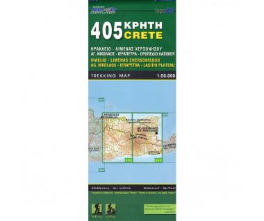 Crete Iraklio-Limenas-Nikolaos-Ierapetra-Lasithi (405)