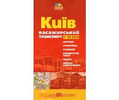 Kijów plan komunikacji miejskiej