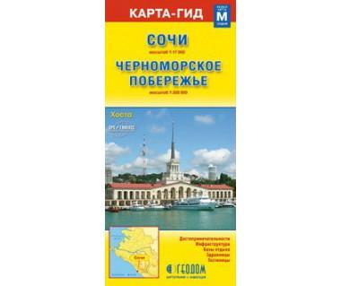 Soczi i czarnomorskie wybrzeże