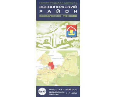 Leningradzki Obwód - Wsewołożski Rejon