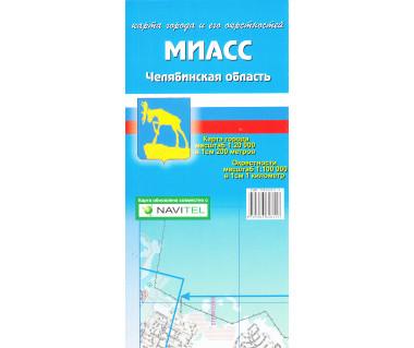 Miass (Obw. Czelabiński) - mapa miasta i jego okolic
