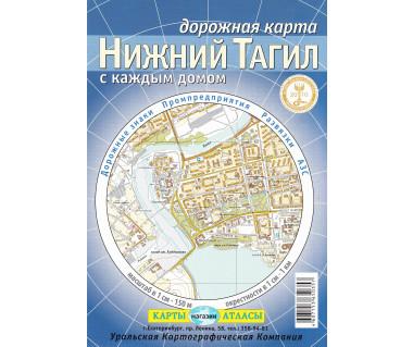 Niżny Tagil - mapa miasta i okolic