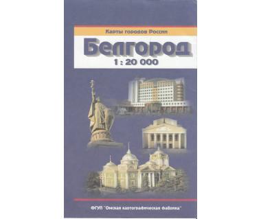 Biełgorod - mapa miasta i okolic