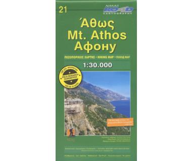 Mt.Athos (21)