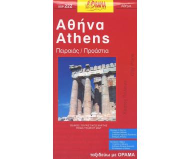 Athens (222)