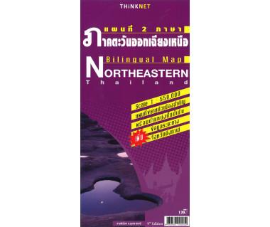 Thailand Northeastern
