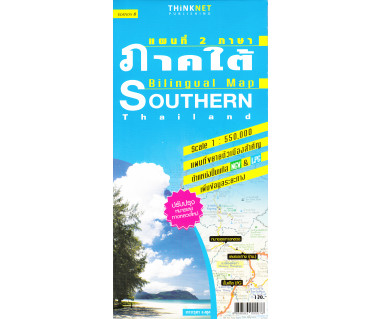 Thailand Southern