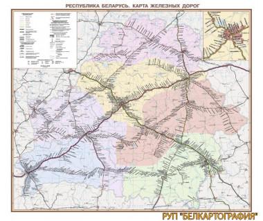 Białoruś mapa kolejowa (w tubie)