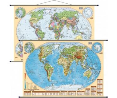 Świat mapa polityczna/fizyczna 64x40 cm