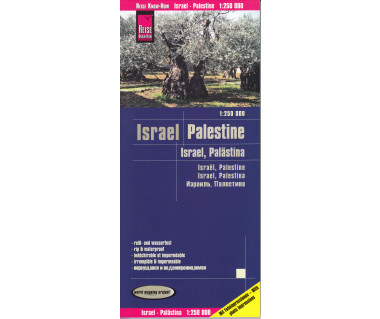 Israel, Palestine