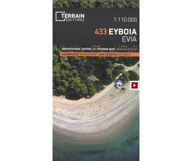 Evia (315)