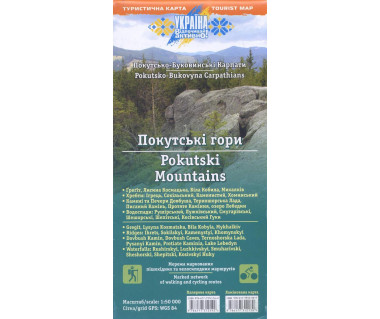 Góry Pokuckie - Mapa