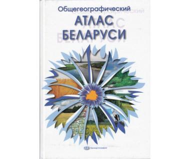 Białoruś atlas ogólnogeograficzny