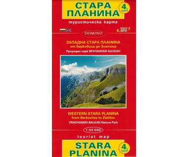 Stara Planina (4) from Berkovitsa to Zlatitsa - Mapa turystyczna