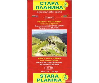 Stara Planina (2) from Uzana to Vratnik - Mapa turystyczna